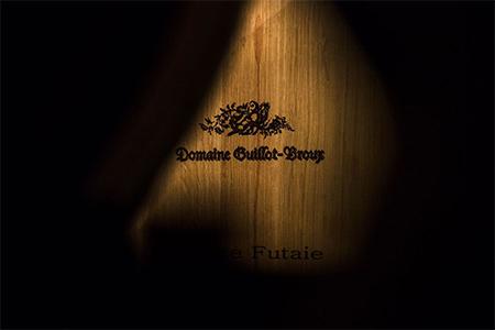 Guillot-Broux3