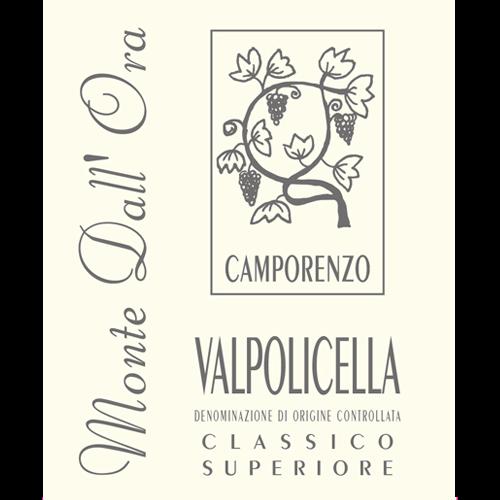 Camporenzo Valpolicella Classico Superiore DOC